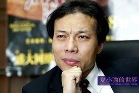 夏小強:唐駿到底得罪了誰?