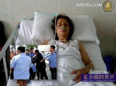 夏小強:政法委官太被暴打——「維穩」的需要