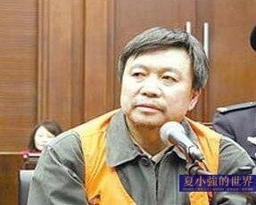 「證券界死刑第一人」楊彥明