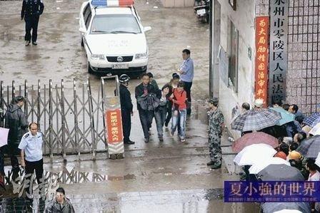 夏小強:朱軍為何殺法官?