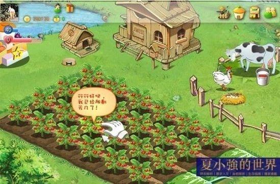 夏小強:為什麼文化部把「偷菜」改成「摘菜」