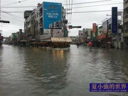 夏小強:水災中,誰的眼淚在飛?