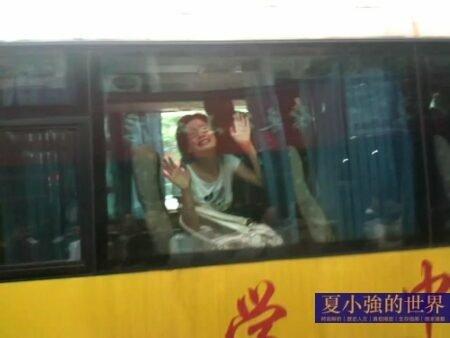 夏小強:開往死亡的「中南海直通車」