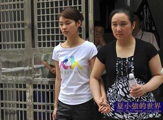 夏小強:記2009年的三個烈女