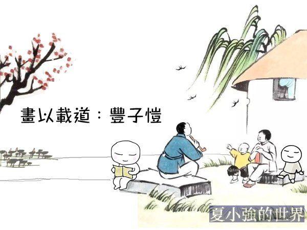 夏小強:中國的「羊奸」們