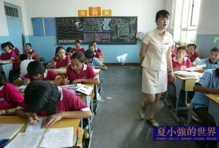 夏小強:中國教師如何「雄起」?