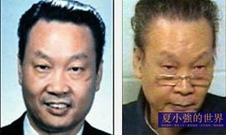 夏小強:海外中共間諜備忘錄