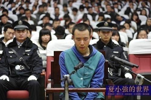 夏小強:比死刑更可怕的是不寬容嗎?