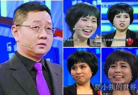 夏小強:央視主持張紹剛為何引發眾怒?