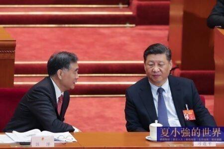 夏小強:汪洋新政?應景而已