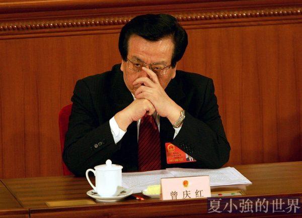 夏小強:曾慶紅不除 中國將不會太平