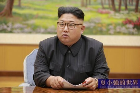 夏小強:朝鮮人民會起來反抗金正恩的暴政嗎?