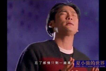 滿滿舊上海味道的MTV《絕不后悔》
