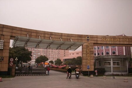 夏小強:中共官方為何修改復旦大學章程?