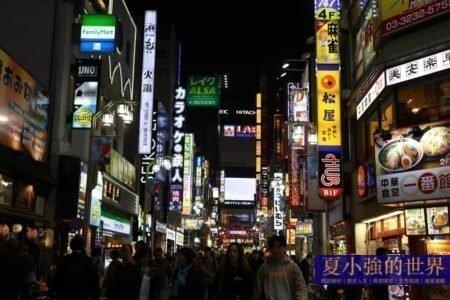 日本紅燈區為什麼不歡迎中國人?