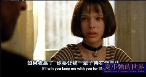 如果我贏了 你要讓我一輩子呆在你身邊 
