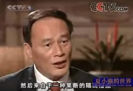 武漢周市長,看看當年王岐山市長是怎樣接受採訪的,可以提高姿勢水平!