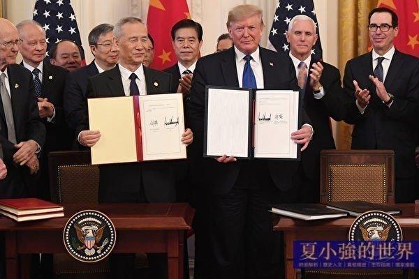 美中經貿談判的「臨門一腳」與外國解讀