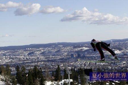夏小強:為何中國滑雪隊的要求遭挪威圖書館強烈拒絕