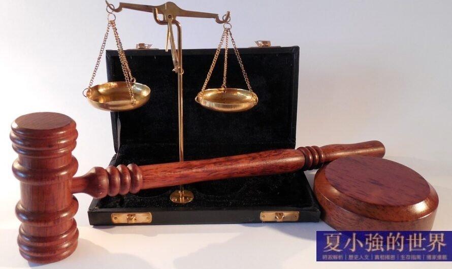 夏小強:殺死闖進家中的暴徒是正當防衛嗎?