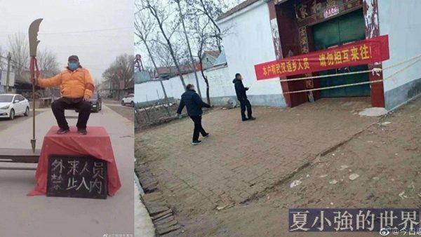 夏小強:中共失控 中國各地進入自組織狀態