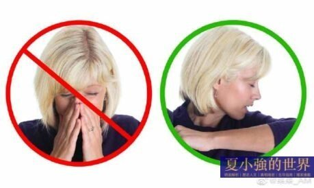 為什麼咳嗽、打噴嚏的時候要用手肘(而不是手)來擋住嘴?