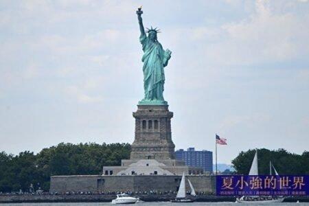 夏小強:中共高官和留學生的大本營在美國