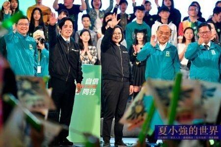 台灣重回世界舞台 中共急速走向滅亡