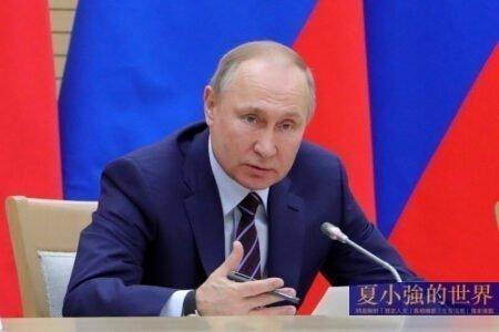 2020年的普京和普京的20年