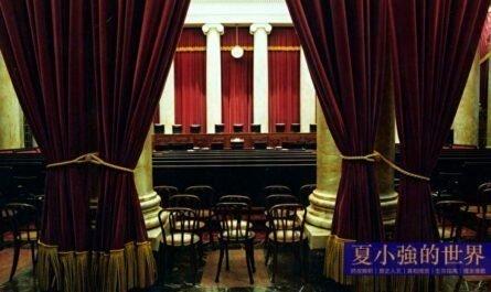 夏小強:美國《無過錯離婚法》毀壞傳統婚姻