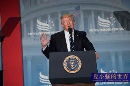 夏小強:傳播淫穢品屬於美國的言論自由嗎?