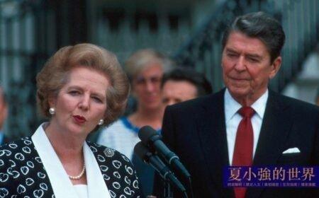 瑪格麗特·撒切爾:拯救了英國的女人