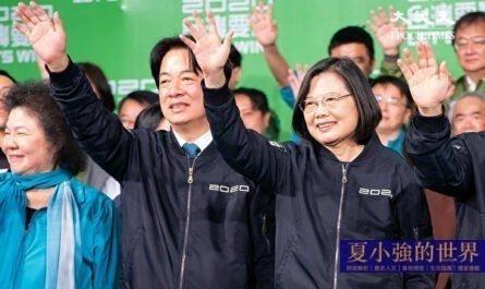 夏小強:臺灣選舉蔡英文獲壓倒性勝利 意義重大