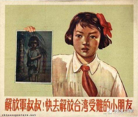 中國的學校教育就是傻子教育
