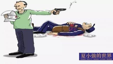 不要殺死那個信使