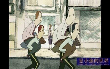 《雇傭人生》:一部榮獲了全世界102個獎項的寓意短片
