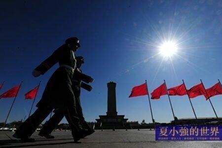 夏小強:政令難出中南海 上海武警為何異動