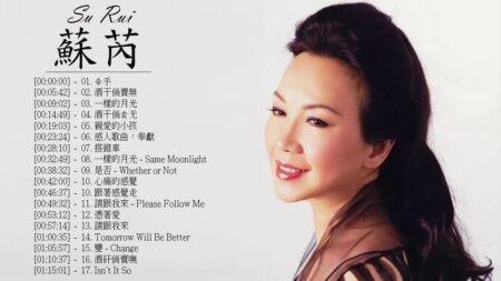 鄧麗君、齊秦、李宗盛…30年前的歌,都很浪漫(4)
