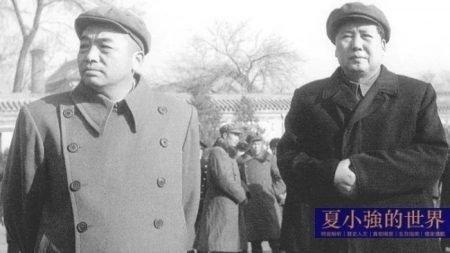 夏小強:為甚麼彭德懷說「我不同意林彪死」?