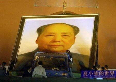 夏小強:毛澤東若活在當下 將是「反華勢力」首領