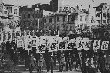 夏小強:關於朝鮮戰爭的五大謊言