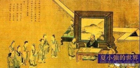 早在漢朝,中國就普及了義務教育
