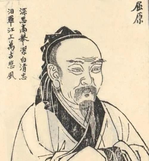 中國歷史上很可能沒有屈原這個人
