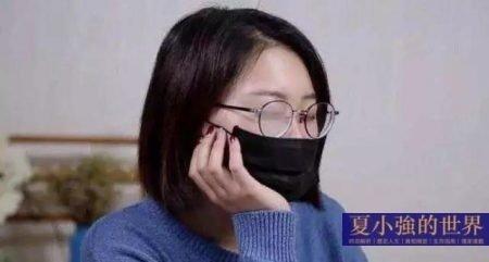 眼鏡起霧等於口罩白戴!5 種浪費口罩的錯誤做法,大家要當心