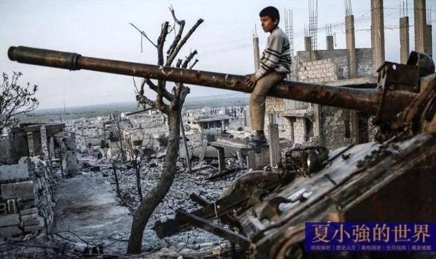 戰爭發生後我們如何生存?