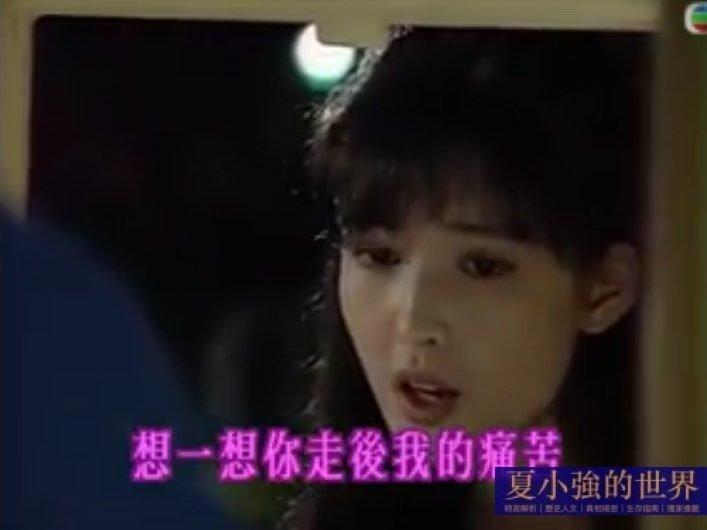 港劇《大時代》經典片段 夜唱紅河谷(視頻)