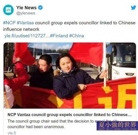 替中共組織站台 芬蘭華裔女市議員遭罷免