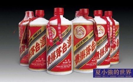 夏小強:「國酒茅台」的秘聞軼事