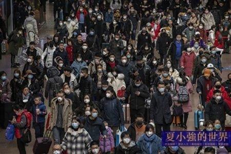夏小強:簡析中共肺炎的十大疑问