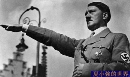 假如希特勒贏了二戰,將會對戰後的世界做些什麼?